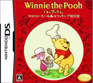 Pooh_DS_package_blog.jpg